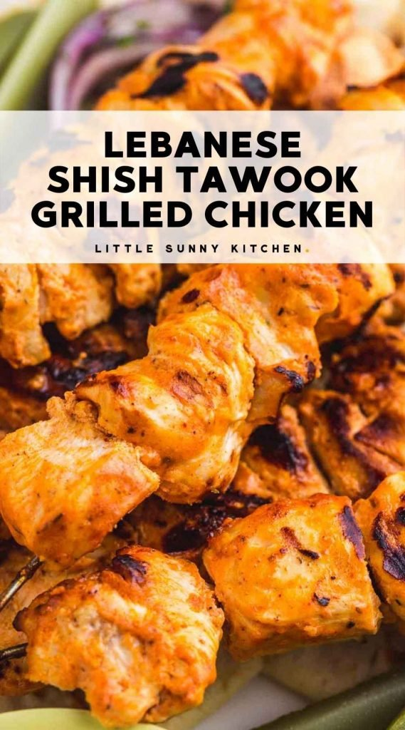 Shish Tawook Recipe pinnable image